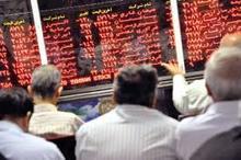 معامله بیش از 19میلیارد ریال سهام در بورس منطقه ای آذربایجان غربی