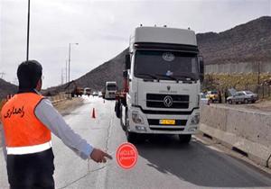 ورود کامیون به محورهای هراز و چالوس ممنوع شد