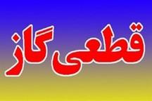 گاز شهرک صنعتی سپهر نظرآباد قطع می شود