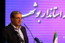 استاندار بوشهر:تحقق اقتصاد مقاومتی و تاکیدهای رئیس جمهوری در اولویت کار است