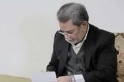 استاندار یزد: مردم در ماه محرم برای ترویج فرهنگ ظلم ستیزی تلاش کنند