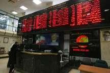 آغاز هفته بورس منطقه ای مازندران با معامله بیش از 25 میلیارد ریال