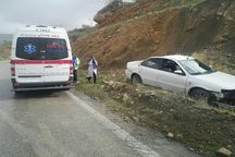 سوانح رانندگی در کهگیلویه و بویراحمد 10 زخمی برجا گذاشت