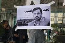 آیا مرتضوی بازداشت شده است؟