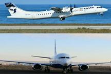 خط پروازی کاشان به شیراز با جدیدترین هواپیمای پسابرجامی دایر می شود