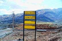 سد تنگ سرخ شیراز نباید ساخته شود