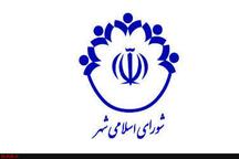 جمعی از شهروندان بندر امامی خواهان پاسخگویی شورای شهر در خصوص ابهامات صلاحیت شهردار هستند