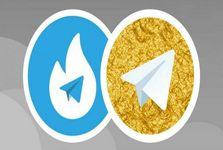 اظهارنظر دادستان کل کشور و تایید خبر جماران در مورد پوستههای تلگرام