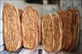 شرایط صدور مجوز فعالیت نانوایی ها در قم تسهیل شود