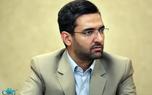 دستگیری عوامل کلاهبرداری موبایلی 5.8 میلیاردی توسط پلیس فتا