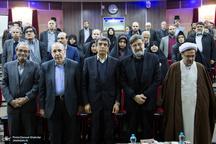 مراسم بزرگداشت حجت الاسلام و المسلمین احمد احمدی(ره)