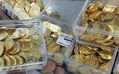 قیمت انواع سکه افزایش یافت