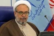 ششمین گذشت اولیاء دم از قصاص قاتل در زنجان محقق شد