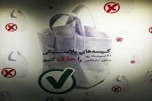 طرح توزیع کیسه های پارچه ای به جای پلاستیکی در قزوین اجرا شد