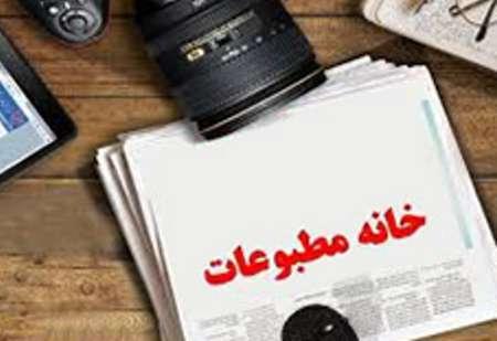 انتخابات خانه مطبوعات استان زنجان به 14 تیر موکول شد