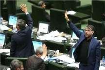 اعلام وصول طرح امنیت برگزاری مراسم ها در مجلس