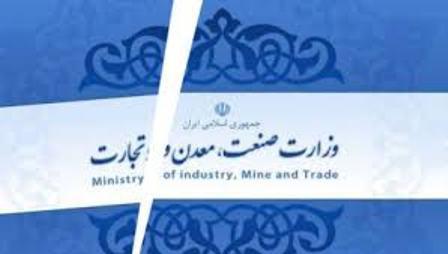 یک فعال اقتصادی: تفکیک وزارتخانه صنعت، معدن و تجارت اقدامی منطقی است