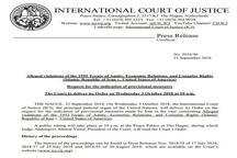 تاریخ صدور حکم دادگاه لاهه در رابطه با درخواست ایران مشخص شد