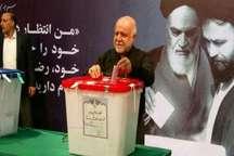انتخابات نشانه اقتدار ملت ایران و پیام سربلندی و آزادی و قدرتمندی ما به جهانیان است