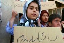 افرادی که مادر ایرانی دارند صاحب شناسنامه میشوند