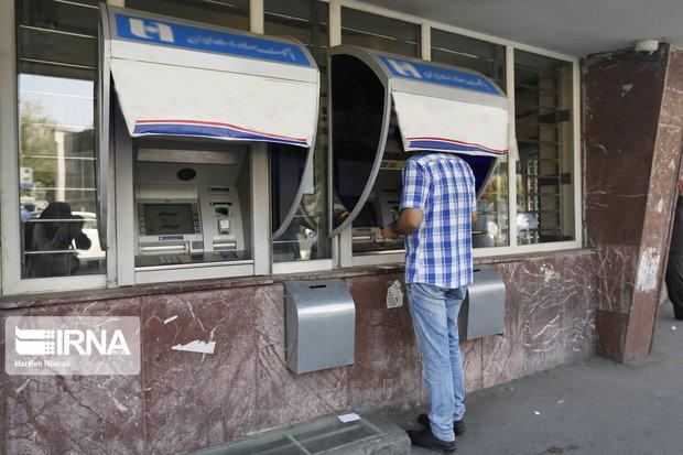 شگرد یک کلاهبردار برای سرقت از عابر بانک تهرانیها