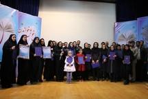 فعالان برتر حوزه کتاب و کتابخوانی چهارمحال و بختیاری تجلیل شدند