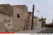 اختصاص ۳۰۰میلیارد تومان منابع مالی برای بافت فرسوده اصفهان