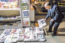 فعالیت تنها 20 کیوسک مطبوعات در شان قم نیست
