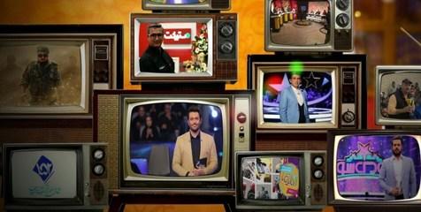 برنامه فیلم های سینمایی و تلویزیونی جمعه ۲۴ خرداد