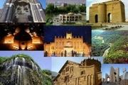 تبیین اهداف دومین سند تدبیر توسعه گردشگری آذربایجان شرقی