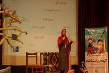 ۳۵ قصهگو در جشنواره قصهگویی لرستان به رقابت میپردازند