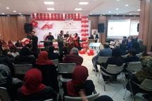 جشن خانه آرزوها در موسسه خیریه رفاه کودک و نوجوان ارومیه برگزار شد