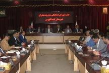 فرماندارگنبد خواستار ایجاد پایگاه مدیریت بحران شرق گلستان شد
