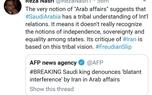 طرحی که نشان داد عربستان سعودی نگاهی قبیلهای به روابط بینالملل دارد