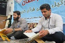 اجرای طرح قرآنی 1451 در روستاهای  بندرترکمن  و گمیشان