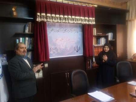 دبیرخانه علمی بررسی آسیب های اجتماعی در خراسان جنوبی تشکیل شد