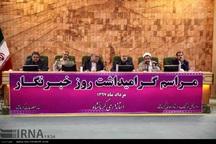 دولت از راه اندازی چاپخانه مطبوعات در کرمانشاه حمایت می کند