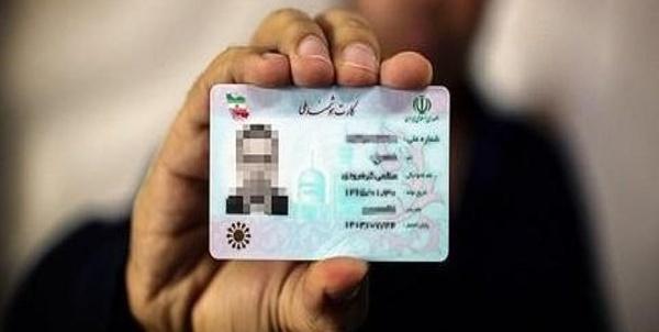 تولید کارت ملی هوشمند در کشور بومیسازی شد  ارائه خدمات تنها با کارتهای ملی جدید