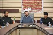 65برنامه به مناسبت هفته عقیدتی سیاسی در عسلویه برگزار می شود