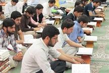 40 هزار نفر در مساجد اصفهان معتکف شدند