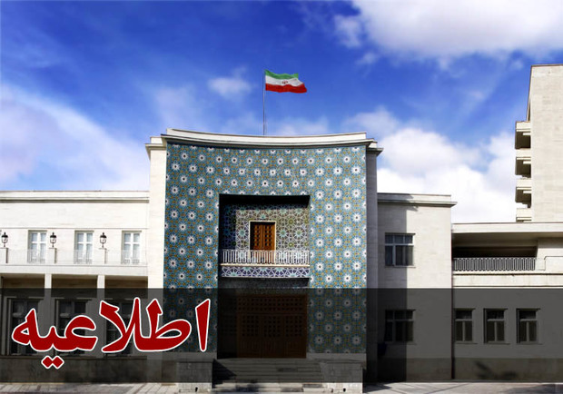 تغییر ساعات کاری ادارات و دستگاههای اجرایی آذربایجان شرقی