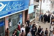 حذف موسسات مالی غیر مجاز با کمک بانک ها