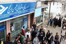 میزان وثیقه آزادی متهم ردیف اول موسسه ثامن چقدر است؟