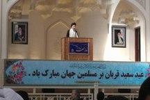 امام جمعه گرگان: سخن علیه برجام کمک به اهداف آمریکا است