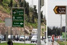 نصب تابلوهای شهری در شیراز منطبق با مقررات باشد