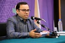ابتدای مهر ۹۸ آخرین مهلت ارسال آثار به دومین جشنواره مطبوعات و خبرگزاریهای قم  جزئیات کامل جشنواره
