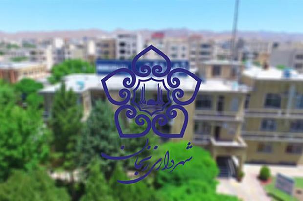 شهرداری زنجان به چهار منطقه تبدیل شد