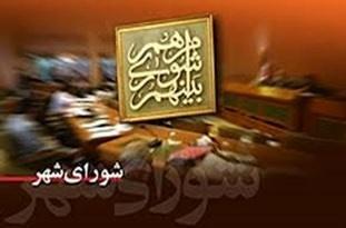 انتخاب 236 عضو اصلی و علی البدل شوراهای اسلامی روستاهای آستارا