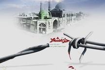 برنامه های سالروز آزادسازی خرمشهر اعلام شد