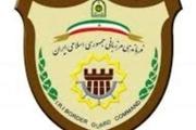افزایش 100 درصدی کشفیات مواد مخدر در مرزهای خراسان رضوی